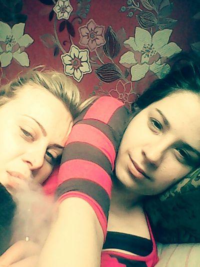 Relaxing Iloveyou Ukraine, Kharkiv Good Morning