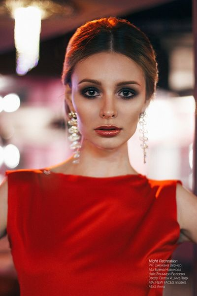Fashion Girl Model Red Colors Makeup Face Portrait Eyes