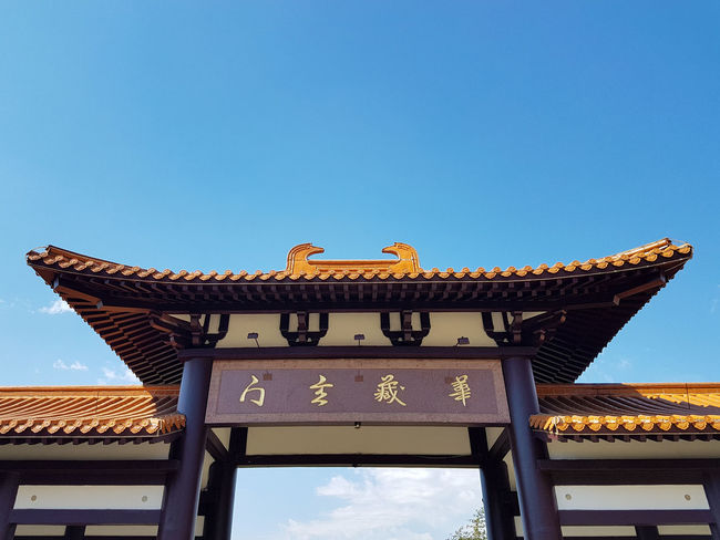 Zu Lai Temple Chinese Temple Sunlight Brazil Zu Lai Temple Photography Photo Chinese Culture Chinese Temple Sky Chinese Architecture Brazil City Clear Sky Sky Architecture Gate Entrance Entryway EyeEmNewHere