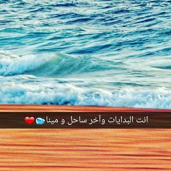 Snapchat تصويري  يومياتي سناب_شات سناب