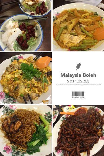Malaysiaboleh Jurongpoint Singapore 2014
