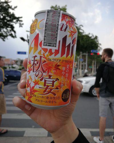 Asahi Beer Beer Limited Missionforeyeem Autumn Mood Human Hand City Incidental People Women Sky Close-up