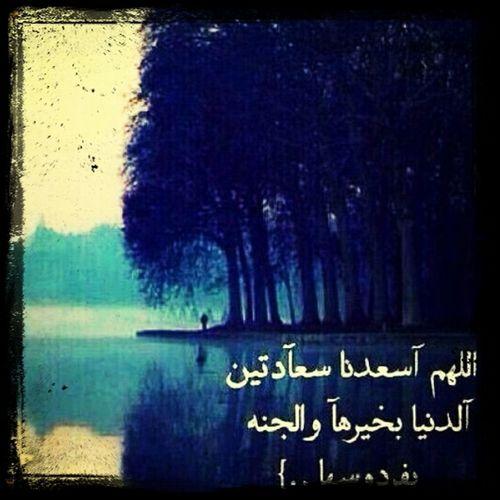 اللهم ااممين♥♥ Portrait