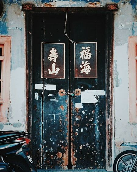 This is probably the best door in all of Georgetown, and there are alot of good doors in Georgetown. Penang Malaysia VSCO Vscophile Vscogram Vscogood Snapseed Door Kodakektar100 Ektar 35mm Film Filmisnotdead Ishootfilm