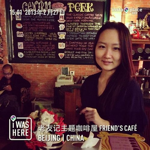 InstaPlace Instaplaceapp Instagood Photooftheday instamood picoftheday instadaily photo instacool instapic picture pic @instaplaceapp place earth world china beijing 老友记主题咖啡屋friendscafé food foodporn restaurant street day friends