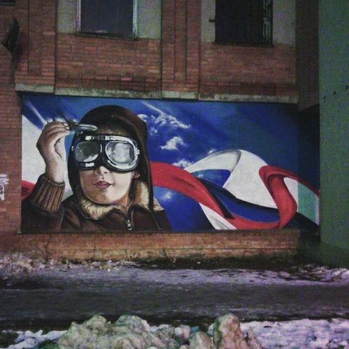 Graffiti Child Pilot Russian Federation