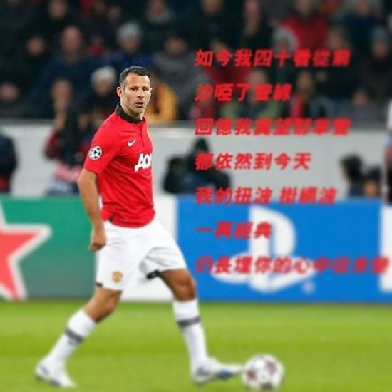 Happy Birthday United Legend! (Photo Credit:波波池) HappyBirthday Giggs Legend