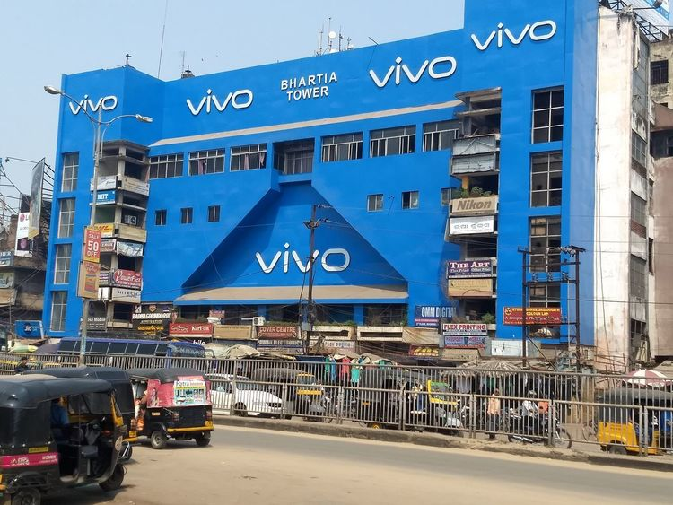 VIVO Commercial Complex