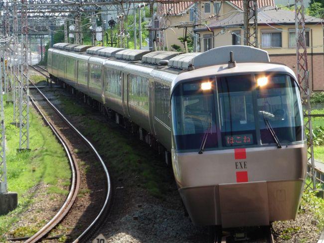 小田急 ロマンスカー 電車 Train