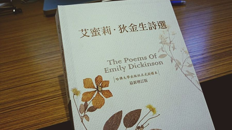 This is what I bought yesterday. Poems EmilyDICKINSON Poet Great American