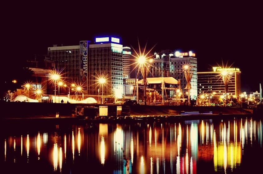 Lights fire in the water Minskcity  Belarus. Minsk Nemiga City Center Historical Center Night View Water Lights In The Water City Lights Night Photography Minsk Amazing View Night Colors Beautiful City Beauty In The Night Night Life Long Exposure