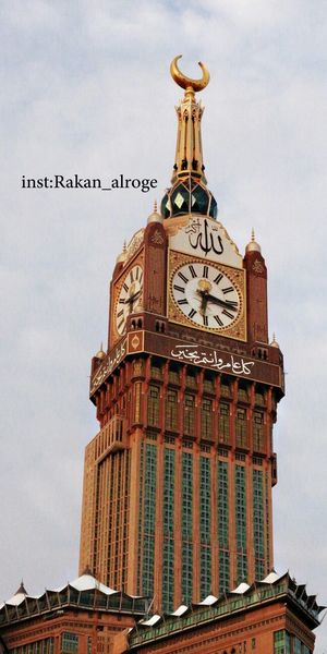 Makkah tower 3