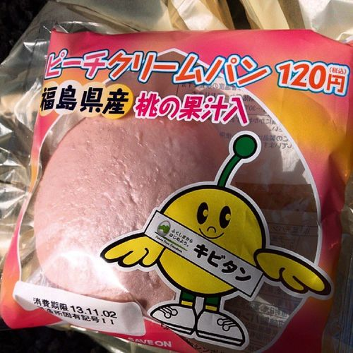 I bought a Kibitan Bread for lunch FUKUSHIMA Gunma Saveon