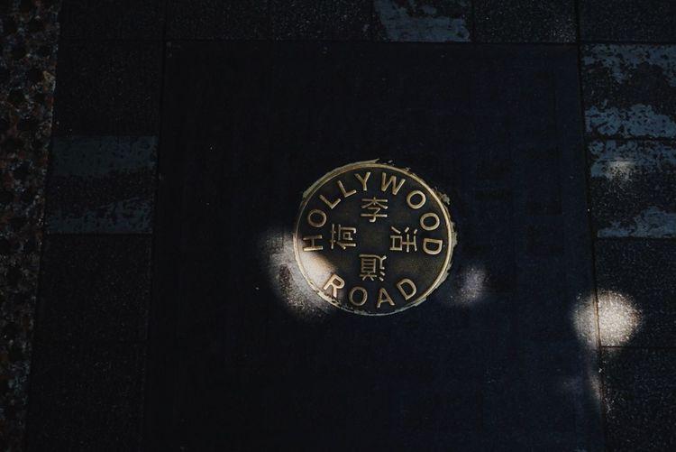 Hello World Hello Hong Kong Hong Kong Island Taking Pictures Click Click 📷📷📷 ASIA City Life Hollywood Road Close-up Outdoors Enjoying Life Light Shines Through Sunny Day Real Life HongKong Streetphotography Streets Of Hong Kong China Eye For Details Hello China