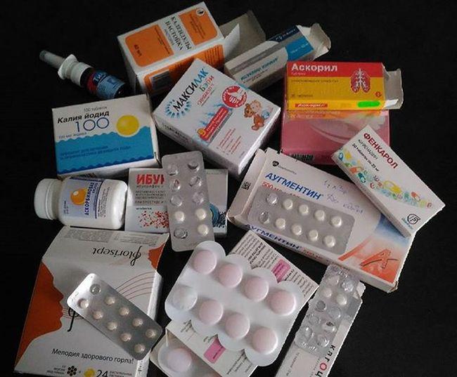 заболели лекарства таблетки взаимныелайки