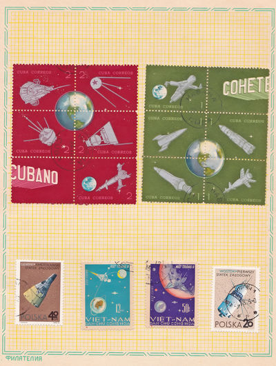 Cuba Space Stamps Gemini Space Missions Polish Space Stamps Vietnam Space Stamps Computer Icon Direction Multi Colored Navigational Compass No People