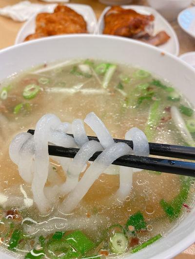 Drop Noodle