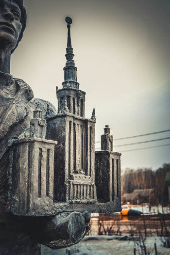 Russia Msu этномир МГУ Ломоносов Photography