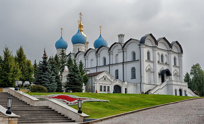 Architecture Building Exterior Cathedral Church Kazan Religion Spirituality