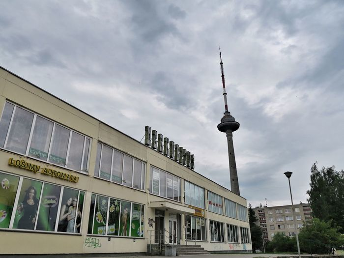 View of communications tower