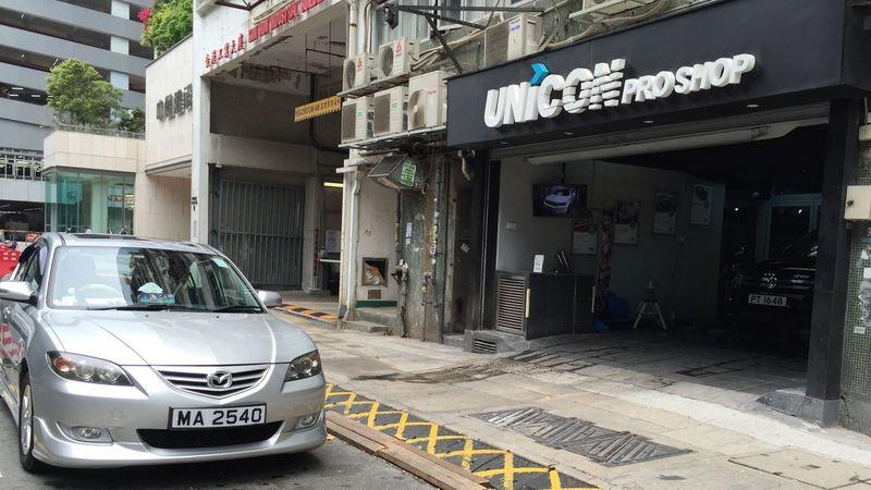 MaZda3 Mazda Auto Beauty Unicon Pro Shop Kowloon Bay