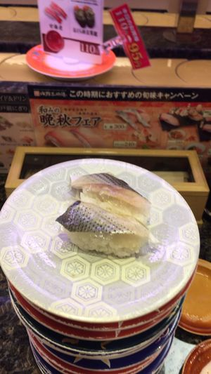 Sushi 最後に光り物 Foods