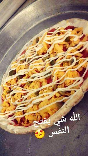 Yummy Pizza Good Morning 😋 Home Cooking 👌😚😚😚عوافي عليا يااارب