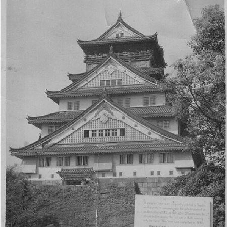爺じぃの写真~ 大阪城