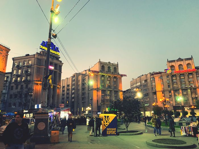 Kiev Maidan