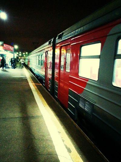 Train to home