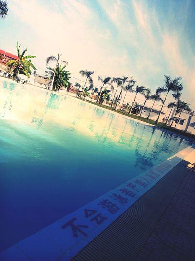 Bơii đuê