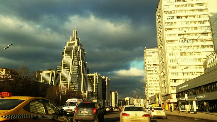 Cityscape Moscow City Russia Cityscape City Evening Clouds Buildings Buildings & Sky Cars Road Busy Street Sunset Beautiful Day Sun And Clouds Dramatic Sky