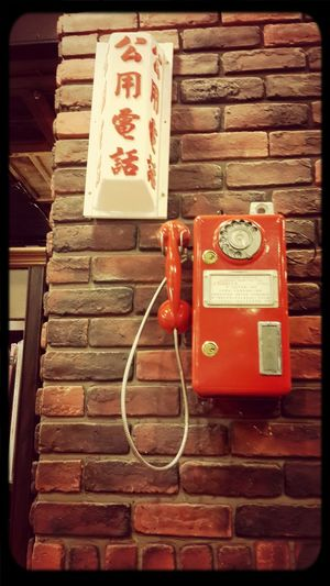 #Taiwan Taipei #History #Red Phone #Retro