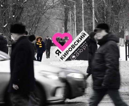 People Real People City Streetphotography Street Street Art Saratov Saratov64 Саратов 64 город стритфото стрит арт стрит Люди я люблю улицы
