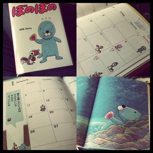 Newdiary Ridiculouslycute Japanese  KAWAII 2015  ABitLate
