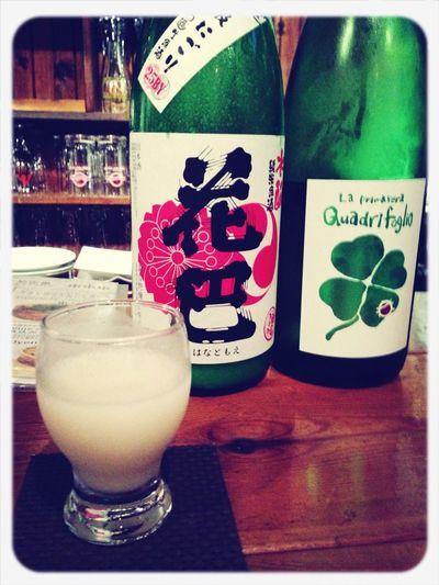 うまい日本酒!