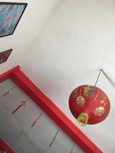 No Filter Text Hanging Red Indoors  Communication No People Day Close-up Chinese Food Chinese