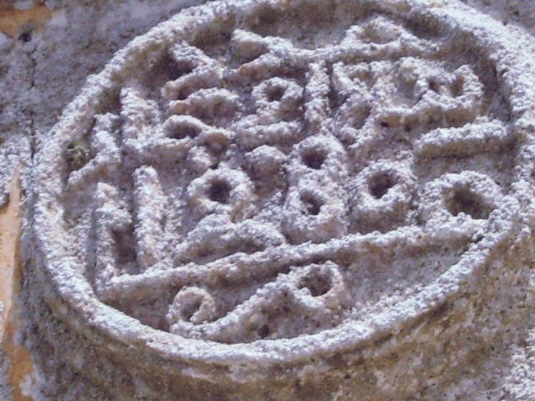 Wall Calligraphy Calligraphy Calligraphie Islamicalligraphy Morocco