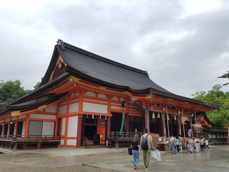 Japan Kyoto Yasaka-jinja Shrine
