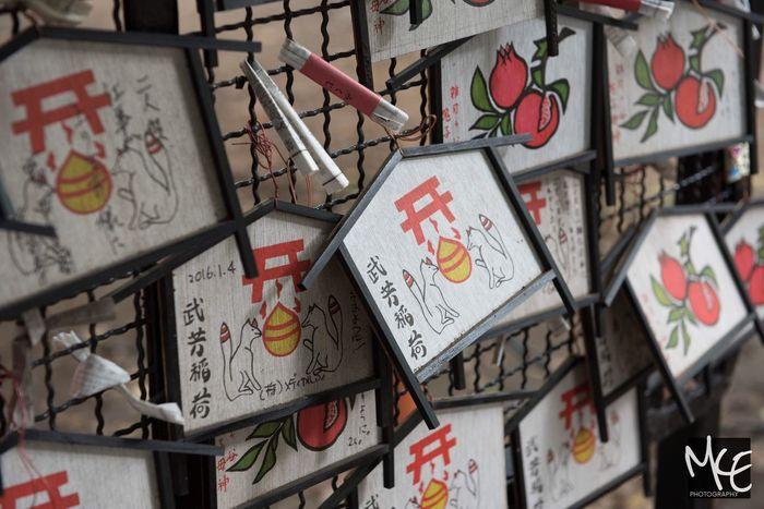 Japan Shinto Shrine Kitsune Inari Tokyo