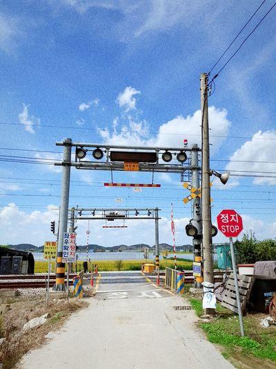 stop Railroad