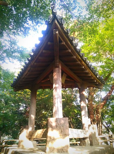 哲学堂公園 Philosophy Japan Tokyo Triangle 三角形
