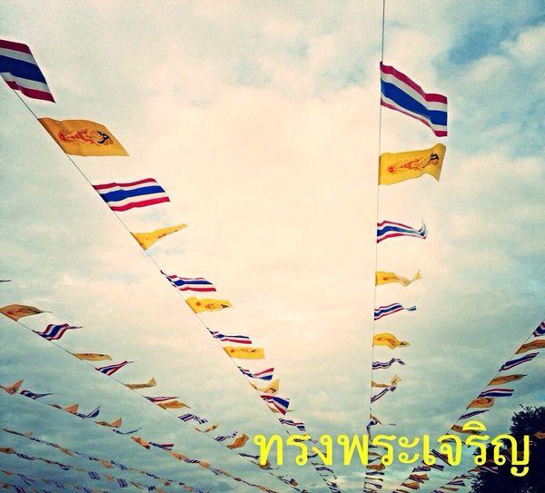 ทรงพระเจริญ The KING Of Thailand