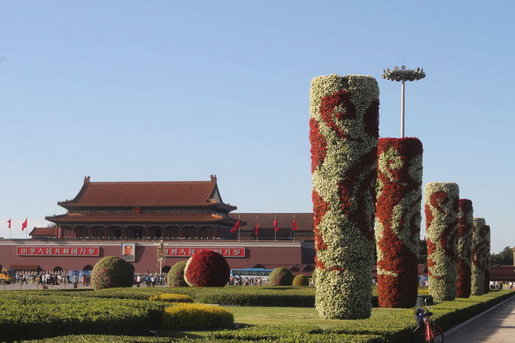 View Of Tiananmen Square Against Clear Sky