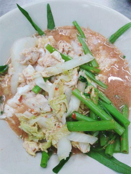 Sukiyaki Thai Style Food Menu Delicious Cuisine Thailand Si Racha Sukiyaki Noodles Soup Vegetables Healthy Eating Healthy Food Healthy Lifestyle