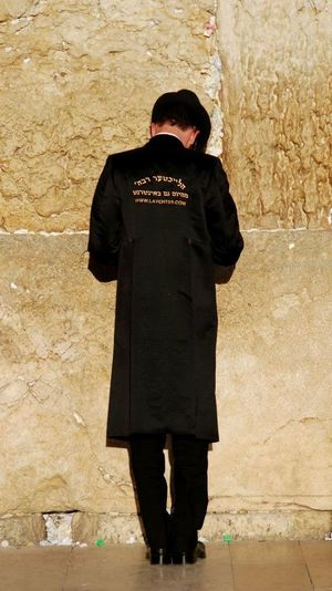 Jerusalem Wall Praying