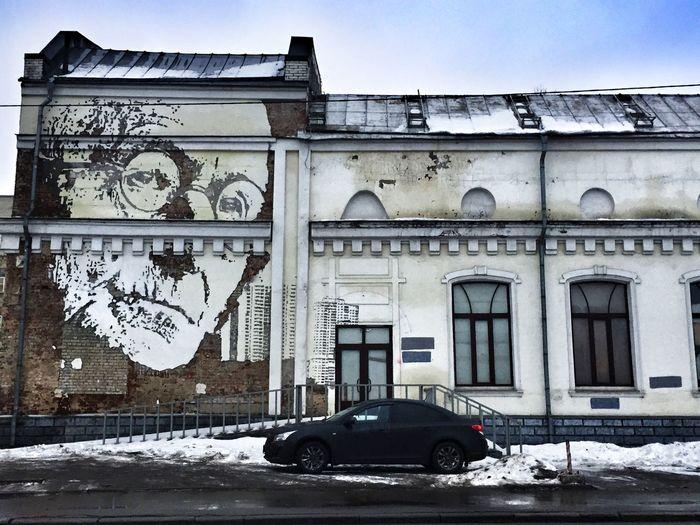 Streetart Street Moscow German Gesse 2015