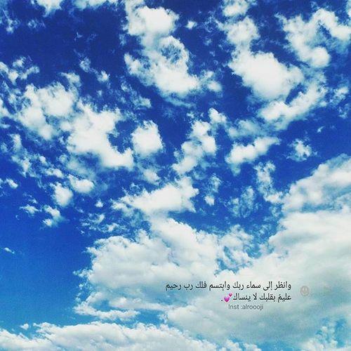 تصويري  فوتو_عرب فوتوغرافي صور رمزيات  يومياتي مصورة_مبدعة مصوره مصممة مصممين عدستي تصوير  ورود لقطة صورة سماء Vscocam تصميمي