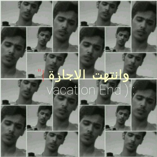 و انتهت الاجازة That's Me Hi! Dammam Alkhobar