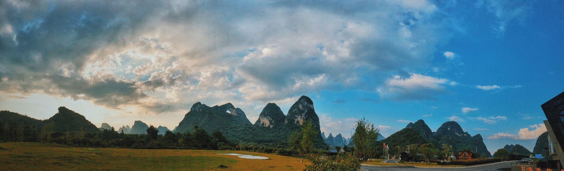 Moon Hill Yang Shuo